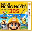 【予約前日発送】[3DS]スーパーマリオメーカー for ニンテンドー3DS(20161201)【RCP】