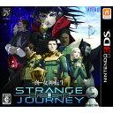 【新品即納】[3DS]真・女神転生 DEEP STRANGE JOURNEY(ディープストレンジジャーニー) 通常版(20171026)