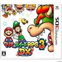 【新品】【お取り寄せ】 3DS マリオ ルイージRPG3 DX(デラックス)(20181227)