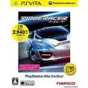 【中古】 PSVita リッジレーサー RIDGERACER(PlayStation Vita the Best)(VLJS-50005)(20130425)