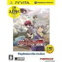 【中古】 PSVita テイルズ オブ イノセンスR(PlayStation Vita the Best)(VLJS-50006)(20130425)