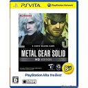 【中古】 PSVita METAL GEAR SOLID HD EDITION(メタルギア ソリッド HDエディション)(PSV the BEST)(VLJM-65001)(20131010)