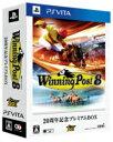 【中古】[PSVita]Winning Post 8 (ウイニングポスト8) 20周年記念プレミアムBOX 限定版(20140327)