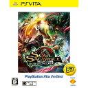 【中古】 PSVita SOUL SACRIFICE DELTA(ソウル サクリファイス デルタ) PlayStation Vita the Best(VCJS-25003)(20141211)