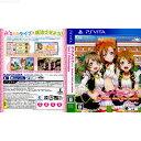 【中古】 PSVita (ソフト単品)ラブライブ School idol paradise(スクールアイドルパラダイス) Vol.1 Printemps(プランタン) 初回限定版(20140828)