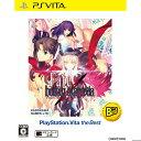 【中古】 PSVita Fate/hollow ataraxia(フェイト ホロウ アタラクシア) PlayStation Vita the Best(VLJM-65011)(20170427)