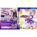 【中古】[PSVita](ソフト単品)神次元アイドル ネプテューヌPP(ピーピー) 限定版(20130620)