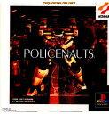 【中古】【表紙説明書なし】[PS]ポリスノーツ(POLICENAUTS)(19960119)