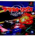 【中古】【表紙説明書なし】[PS]Assault Rigs(アサルト リグス)(19961004)