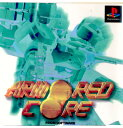 ����šۡ�ɽ��������ʤ���[PS]ARMORED CORE(�����ޡ��ɥ���)(19970710)