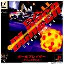 【中古】[PS]ボールブレイザー チャンピオンズ(19980319)