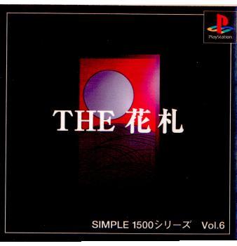 【中古】【表紙説明書なし】[PS]SIMPLE1500シリーズ Vol.6 THE 花札(19981119)