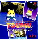 【中古】【表紙説明書なし】[PS]TSUMU(つむ)(19981210)