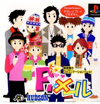 【中古】【表紙説明書なし】[PS]Piとメール(ピッとメール) PocketStation(ポケットステーション/ポケステ)専用(19990211)