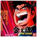【中古】【表紙説明書なし】[PS]サラリーマン金太郎 THE GAME(ザ ゲーム)(20000622)