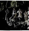 【中古】[PS]〜東京魔人學園伝奇 人之章〜 東京魔人學園剣風帖繪巻(20000713)
