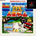 【中古】 PS DX人生ゲーム(デラックス人生ゲーム) PlayStation the Best for Family(SLPS-91025)(19970320)