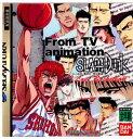 【中古】【表紙説明書なし】[SS]From TV animation SLAM DUNK(スラムダンク) I Love BaSketball(アイ ラブ バスケットボール)(19950811)