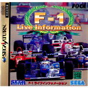 F-1 Live Information(F-1 ライブインフォメーション)(19951102)