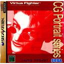 【中古】【表紙説明書なし】[SS]Virtua Fighter CG Portrait series Vlo.2 JACKY BRYANT(バーチャファイター CGポートレートシリーズ V..