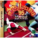 【中古】【表紙説明書なし】[SS]燃えろプロ野球95 DOUBLE HEADER(ダブルヘッダー)(19951122)