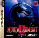 【中古】[SS]モータルコンバットII(MORTAL KOMBAT 2)(19960329)