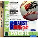 【中古】【表紙説明書なし】[SS]GREATEST NINE'96(グレイテストナイン96)(19960719)