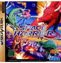 【中古】【表紙説明書なし】[SS]SPACE HARRIER(スペースハリアー)(19960809)