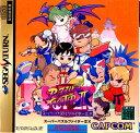 【中古】【表紙説明書なし】[SS]SUPER PUZZLE FIGHTER IIX(スーパーパズルファイター2X)(19961206)
