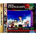 【中古】【表紙説明書なし】[SS]新世紀エヴァンゲリオン 2nd Impression(セカンドインプレッション)(19970307)