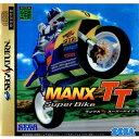 【中古】[SS]MANX TT Super bike(マンクスTT スーパーバイク)(19970314)