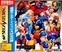 【中古】[SS]エックスメン VS. ストリートファイター(X-MEN VS. STREET FIGHTER) 拡張RAMカートリッジ4MB同梱版(19971127)