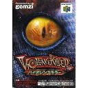 【中古】【表紙説明書なし】[N64]バイオレンスキラー TUROK NEW GENERATION(テュロック ニュー ジェネレーション)(19990618)