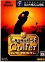 【中古】【表紙説明書なし】[GC]Legend of Golfer(レジェンド オブ ゴルファー)(20040617)