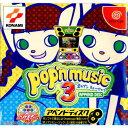 【中古】【表紙説明書なし】[DC]ポップンミュージック3 アペンドディスク(pop'n music 3 Append Disc)(20000210)
