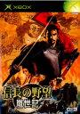 【中古】[Xbox]信長の野望 嵐世紀(20020222)