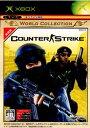 【中古】[Xbox]カウンターストライク(Xboxワールドコレクション)(20040325)