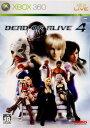 【中古】[Xbox360]DEAD OR ALIVE 4(デッド オア アライブ4)(20051229)【RCP】