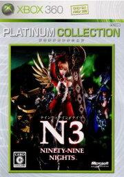 【中古】[Xbox360]NINETY-NINE NIGHTS(N3) <strong>ナインティナイン</strong>ナイツ(20060420)