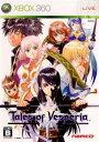 【中古】[Xbox360]テイルズ オブ ヴェスペリア(Tales of Vesperia/TOV)