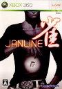 【中古】[Xbox360]ジャンライン(雀JANLINE)(20080925)【RCP】