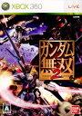【中古】[Xbox360]ガンダム無双2(20081218)