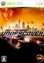 【中古】[Xbox360]ニード・フォー・スピード アンダーカバー(Need for Speed Undercover)(20081218)【RCP】