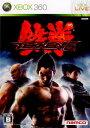 【中古】[Xbox360]鉄拳6(TEKKEN6)通常版(20091029)【RCP】