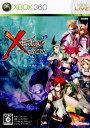 【中古】[Xbox360]クロスエッジ ダッシュ(Xedge DASH)(20091001)