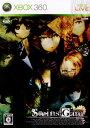 【中古】[Xbox360]STEINS;GATE(シュタインズゲート)(20091015)