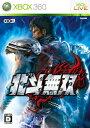 【中古】[Xbox360]北斗無双【RCP】