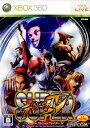 【中古】[Xbox360]スーパーストリートファイターIV(SUPER STREET FIGHTER 4)(20100428)【RCP】