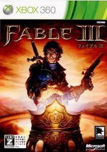【中古】[Xbox360]フェイブル3(Fable III) リミテッド エディション(限定版)(20101028)