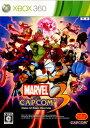 【中古】[Xbox360]マーヴル VS. カプコン 3 フェイト オブ トゥー ワールド(20110217)【RCP】